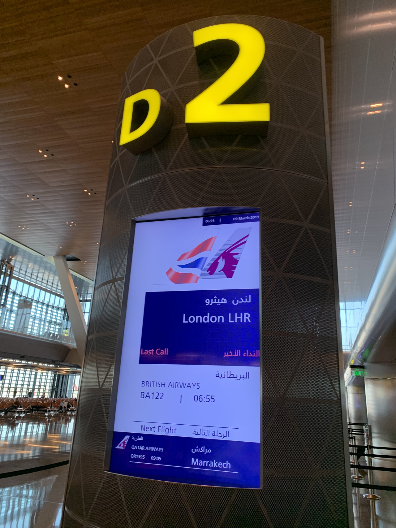 Review of British Airways flight from Doha to London in First