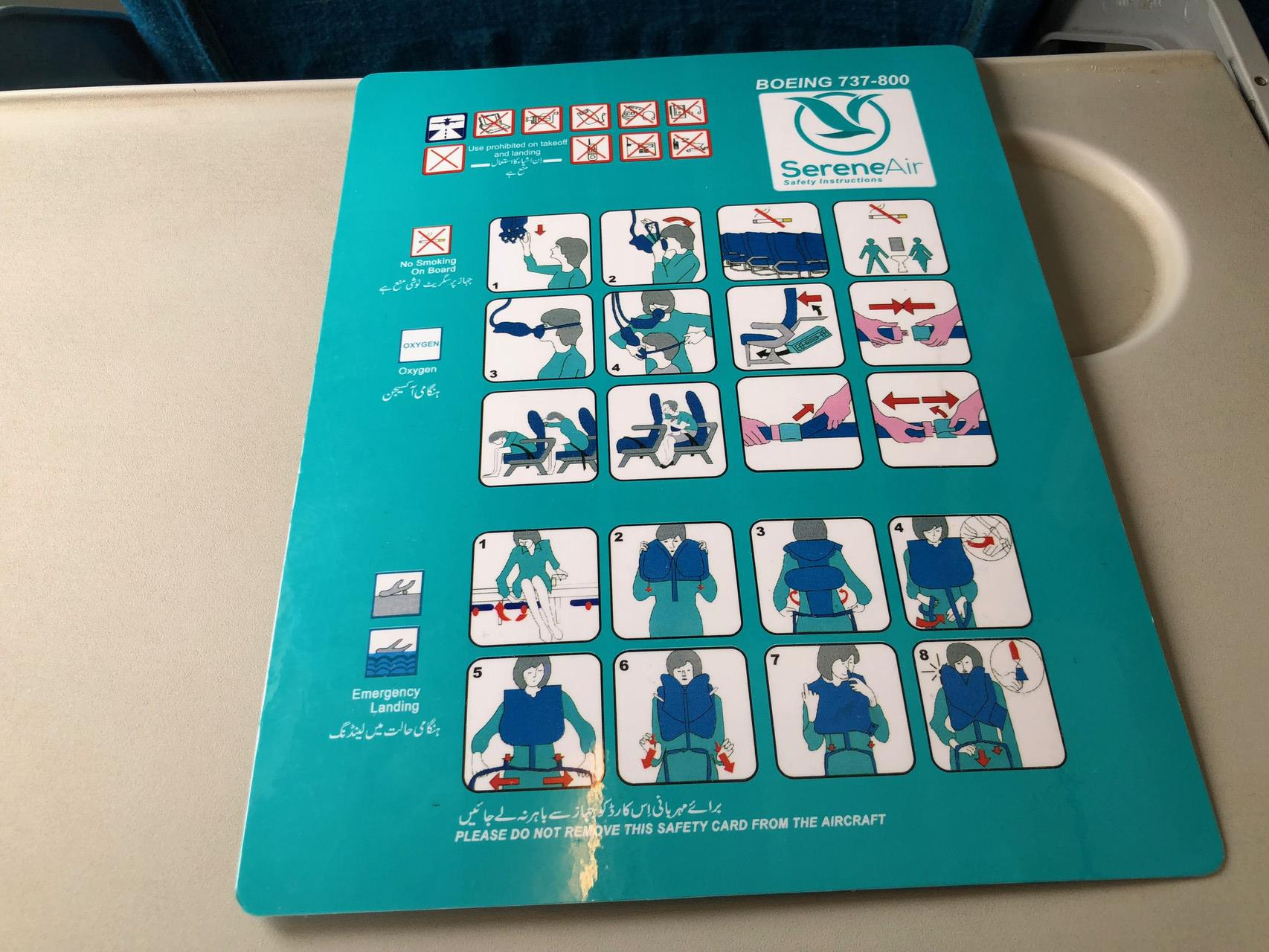 Review of Serene Air flight from Karachi to Islamabad in Economy