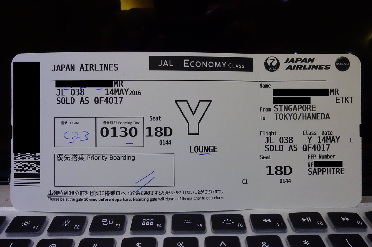 Review Of Japan Airlines Flight From Singapore To Tokyo In Economy