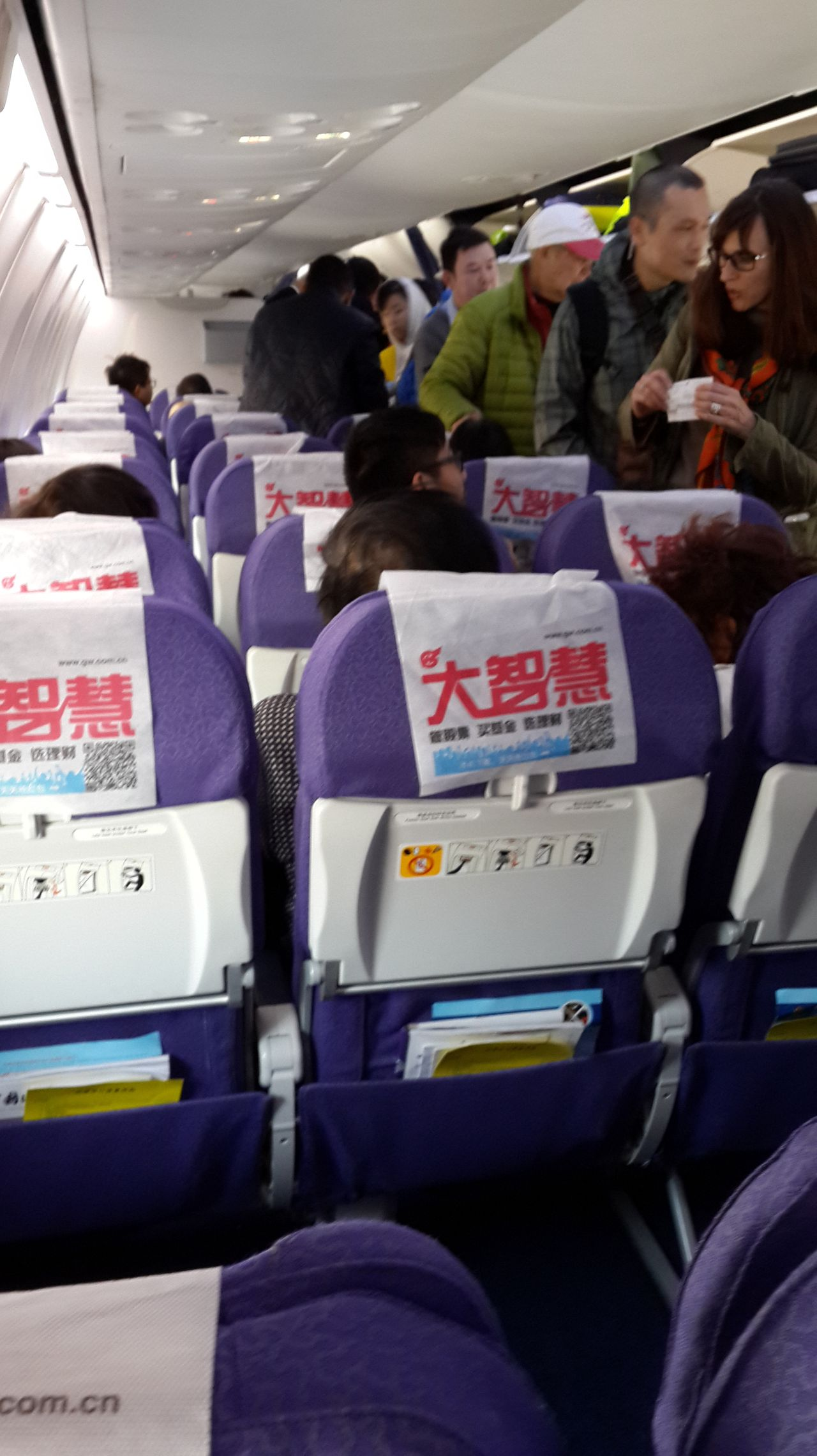 Review Of Shanghai Airlines Flight From Shanghai To