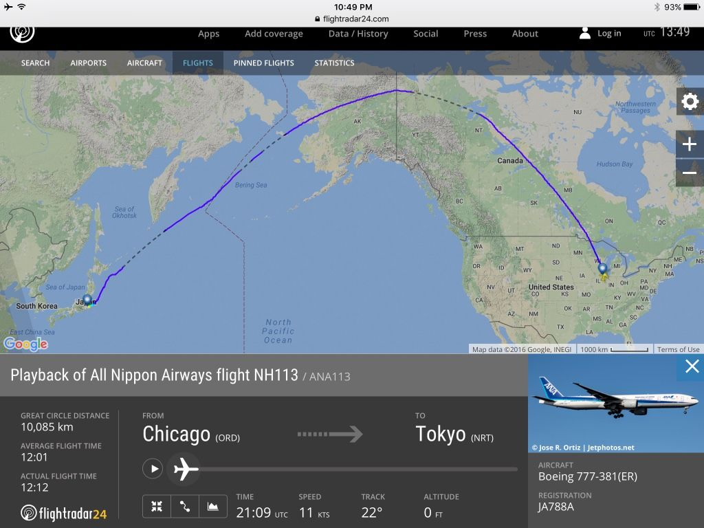 Review of ANA flight from Chicago to Tokyo in First