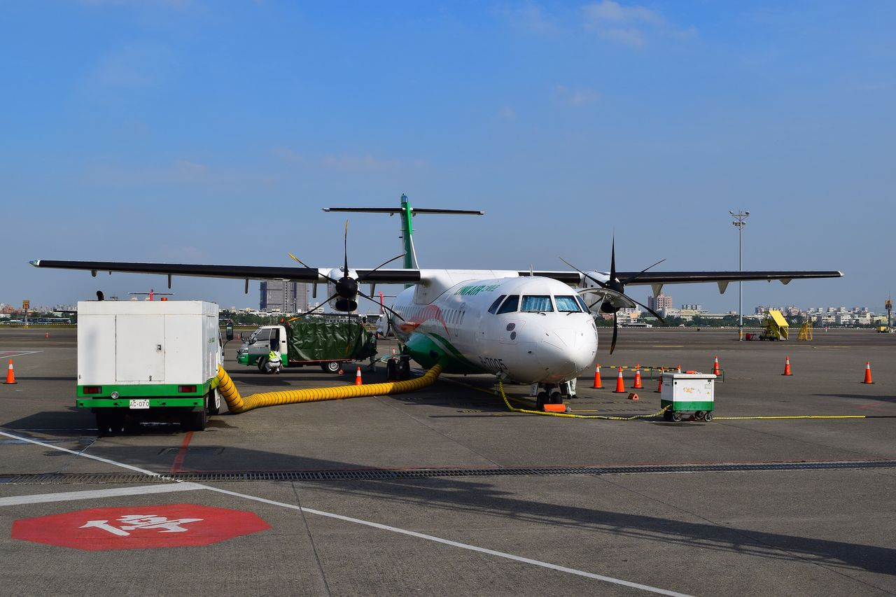 Review of Uni Air flight from Kaohsiung to Kinmen in Economy
