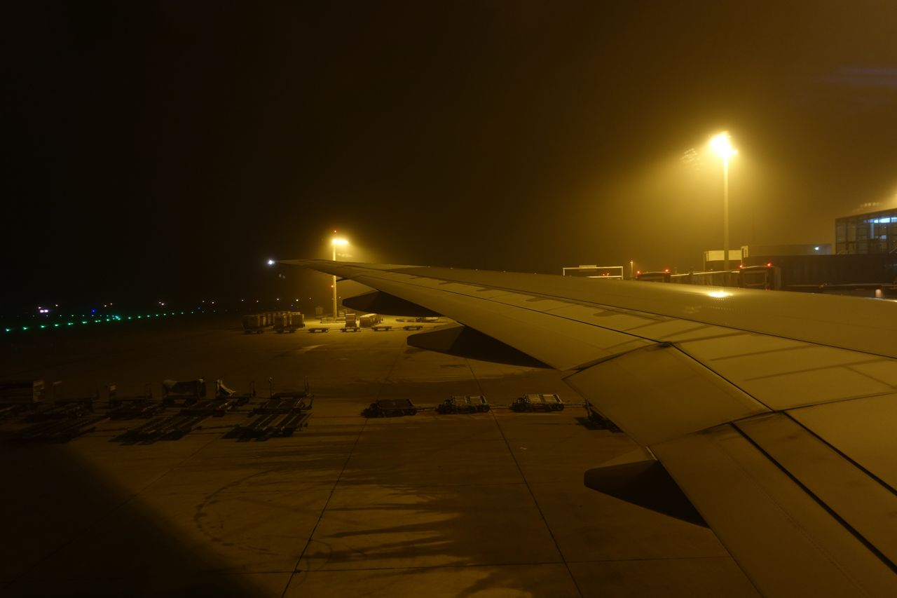Review Of Swiss Flight From Zurich To Hong Kong In Economy