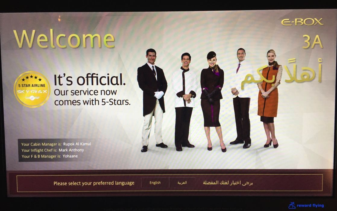 photo ey460 welcome screen