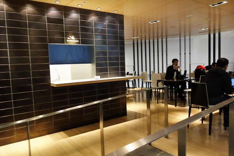 photo nh lounge nrt sat 4 2 - copy
