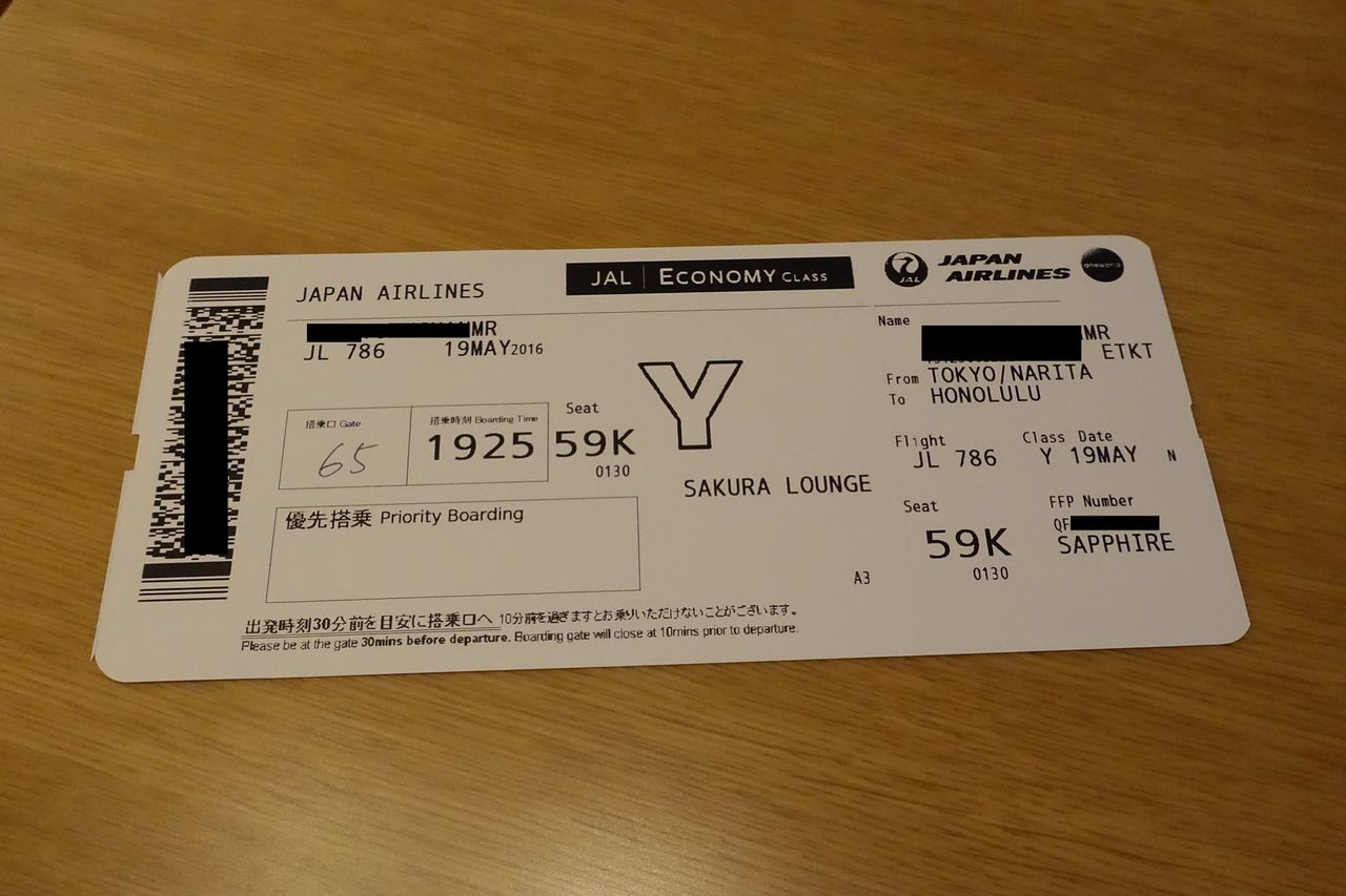 Review Of Japan Airlines Flight From Tokyo To Honolulu In Economy