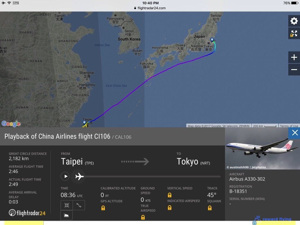 Review of China Airlines flight from Taipei to Tokyo in Business