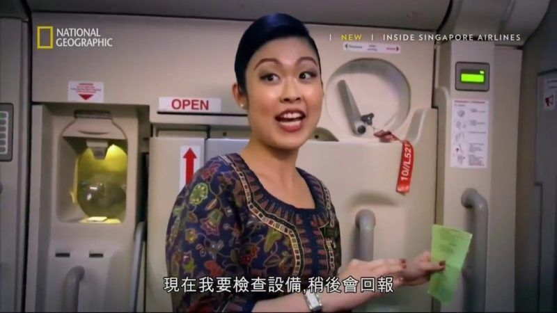 photo inside-singapore-airlines-aviation-documentary-800x450
