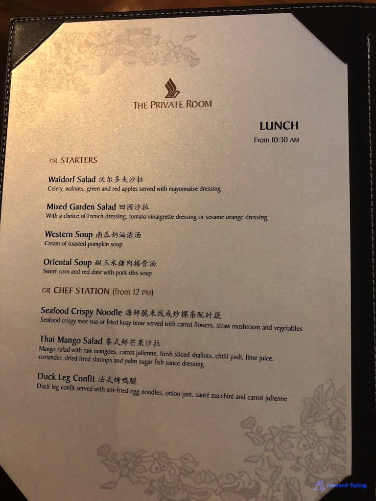 photo sq sin pr menu lunch 1