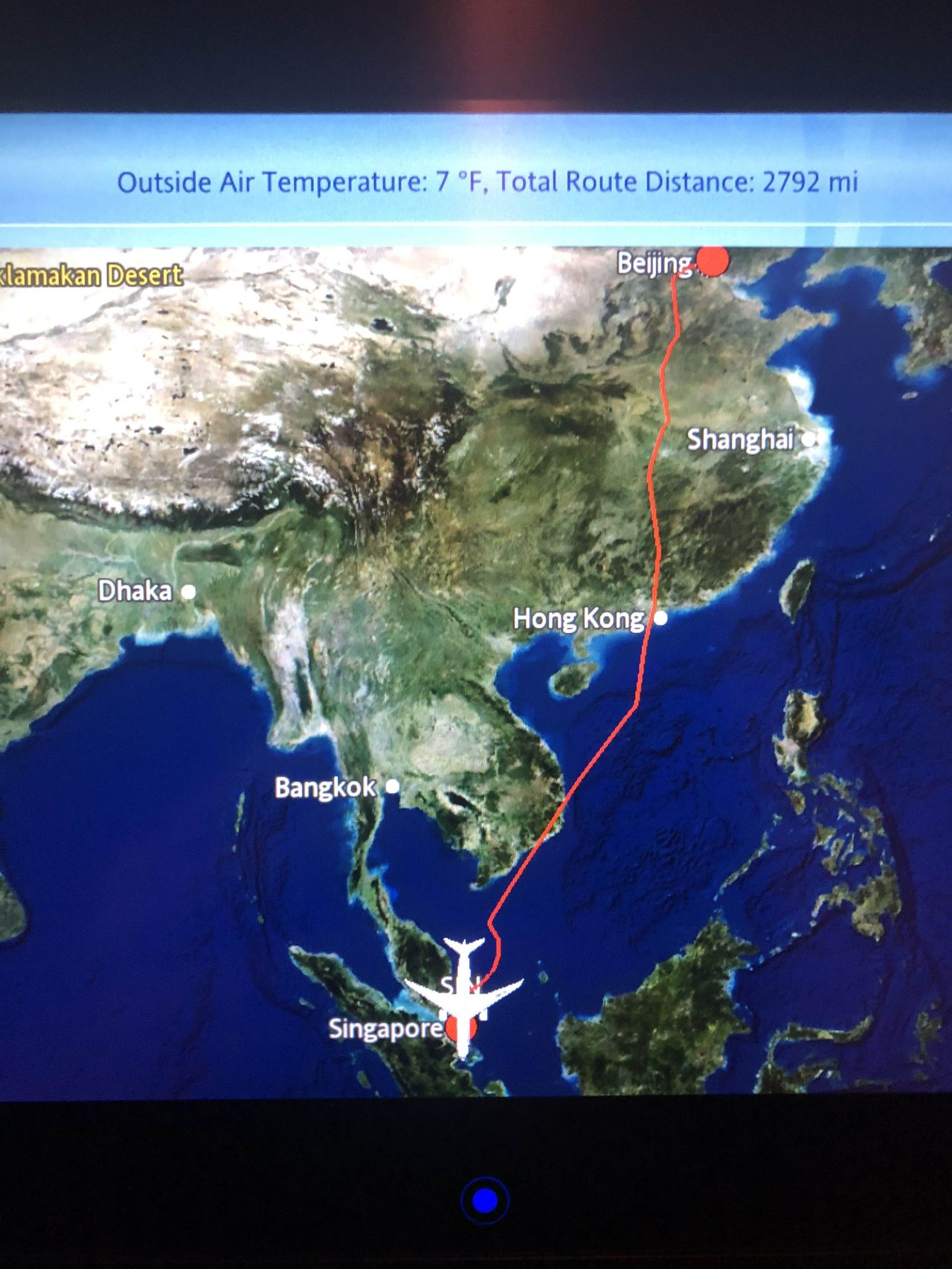 Review of Air China flight from Beijing to Singapore in Economy