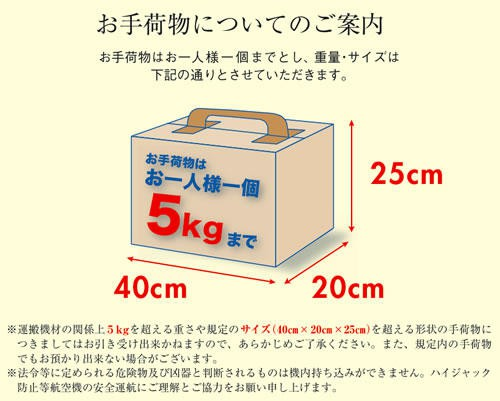 photo dimensions-max-toho-air