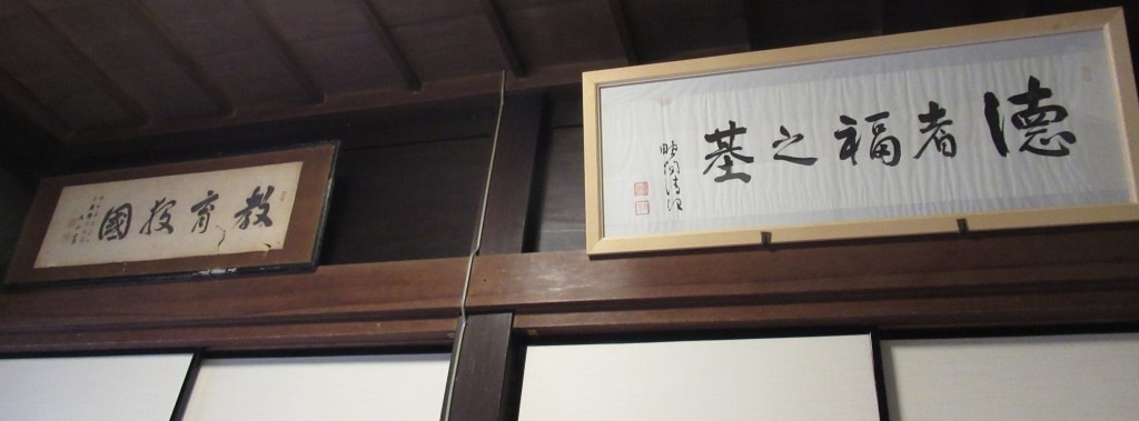photo img_0051a