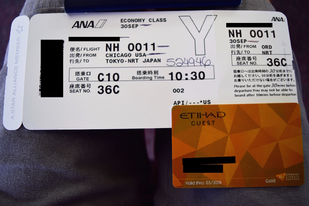 Review Of Ana Flight From Chicago To Tokyo In Economy