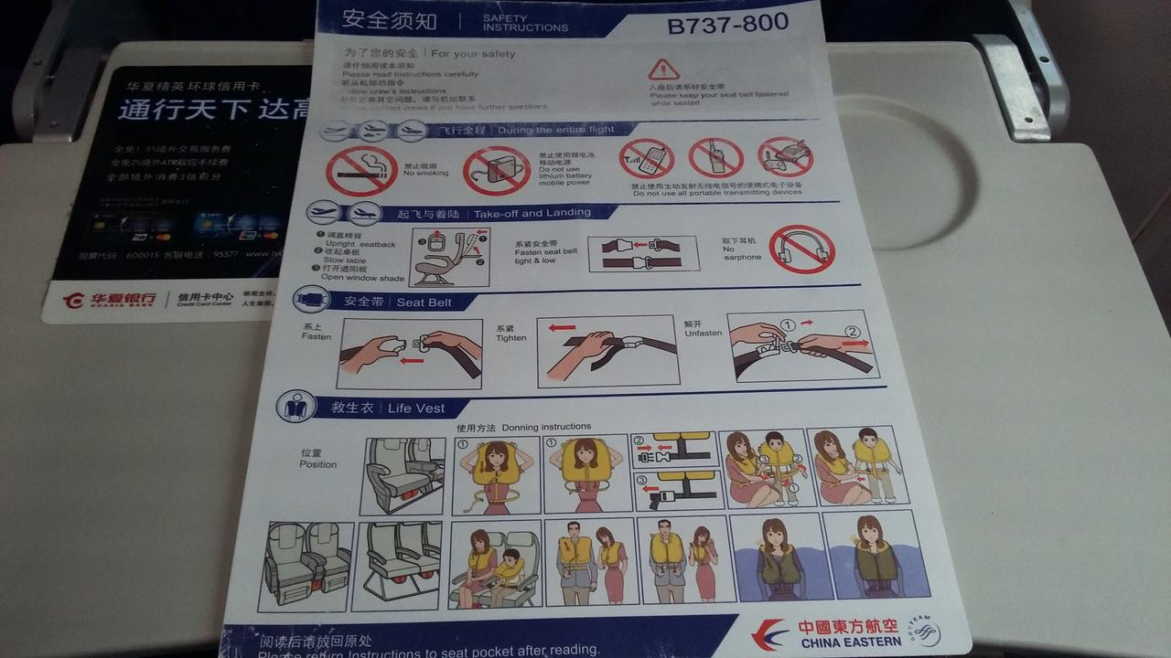 photo safety-card-1