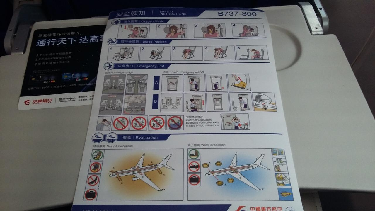 photo safety-card-2