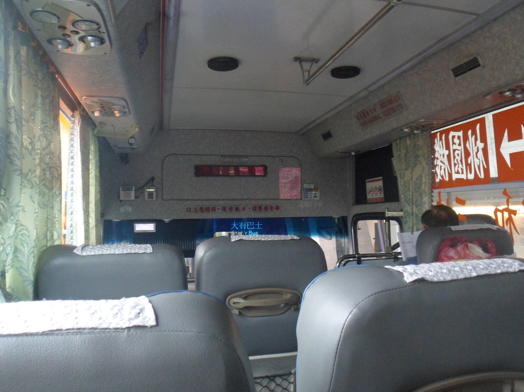 photo 127 On The Bus 1625h
