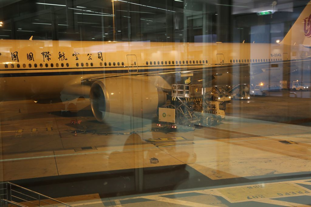 photo CDG-PEK 021