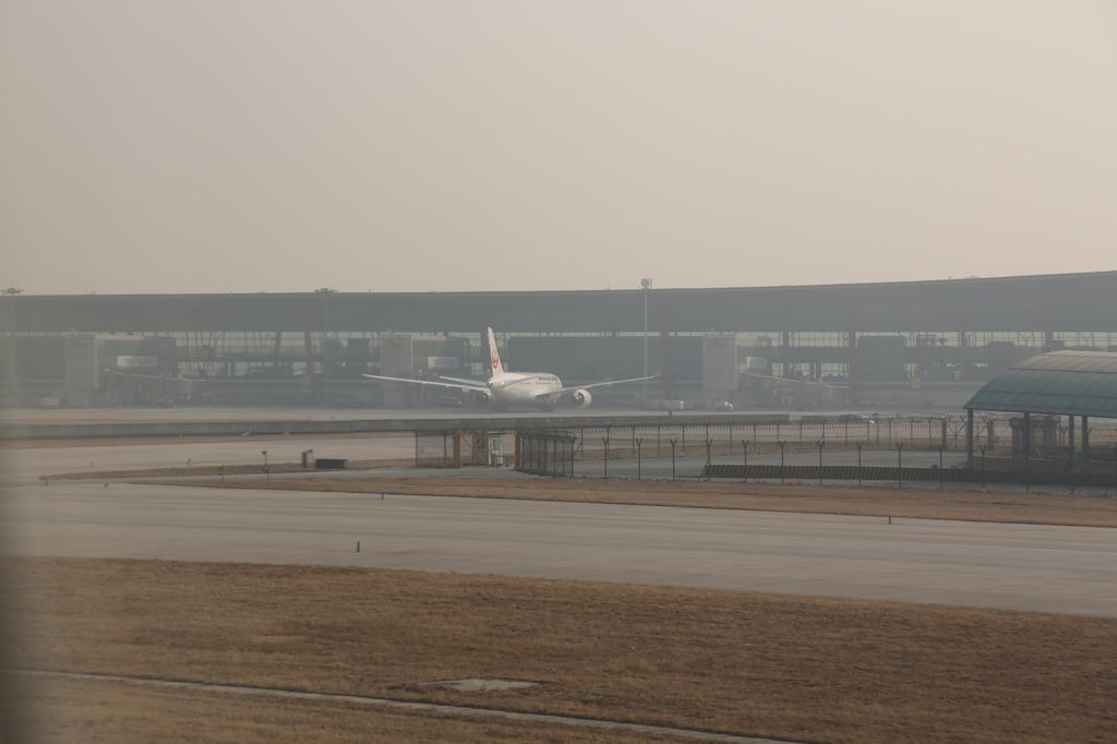 photo CDG-PEK 070