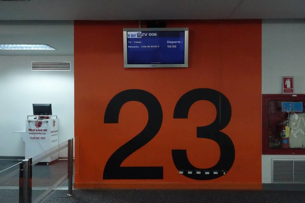 photo 1058 DSC08193 Boarding Gate 23