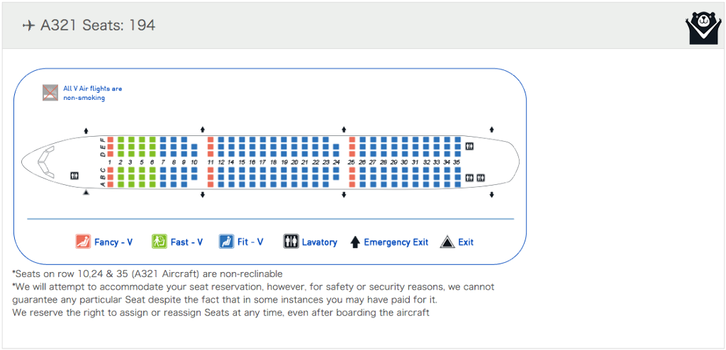 photo 1214 Screen Shot 2015-10-27 at 11.57.34 AM Aircraft Seat Map (English)