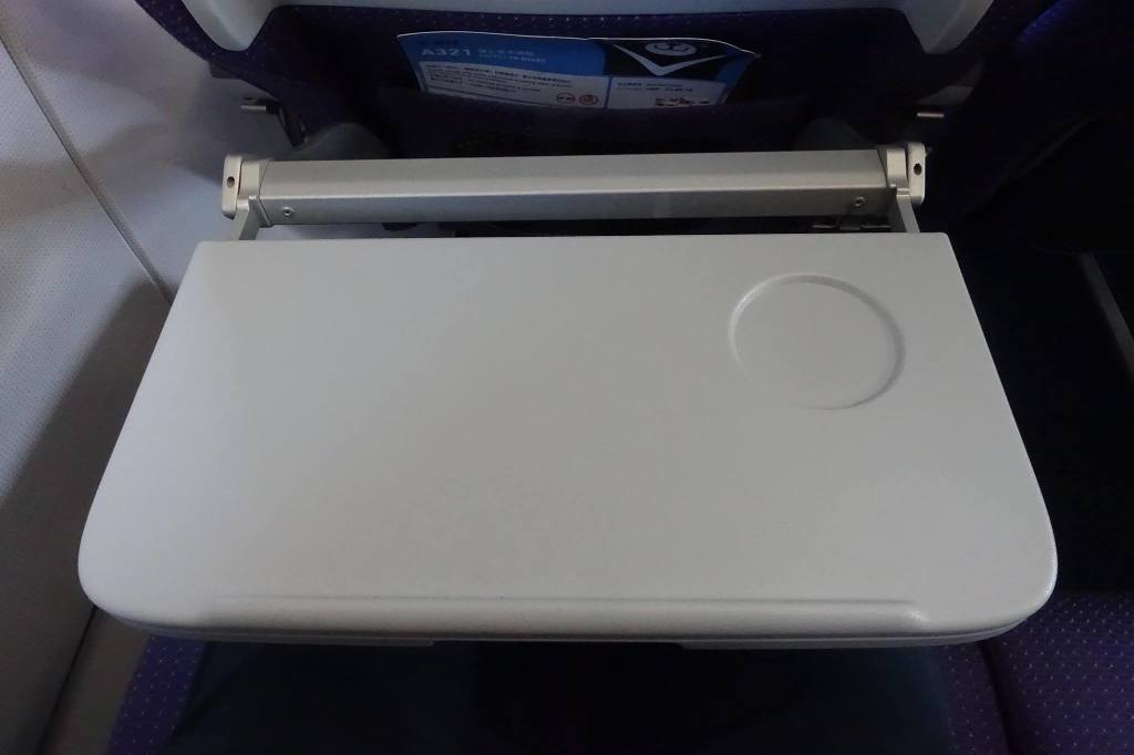 photo 1215f DSC08213 Tray Table