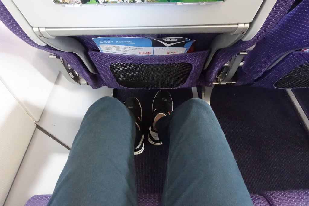 photo 1215i DSC08212 Awesome 32 Inches Legroom