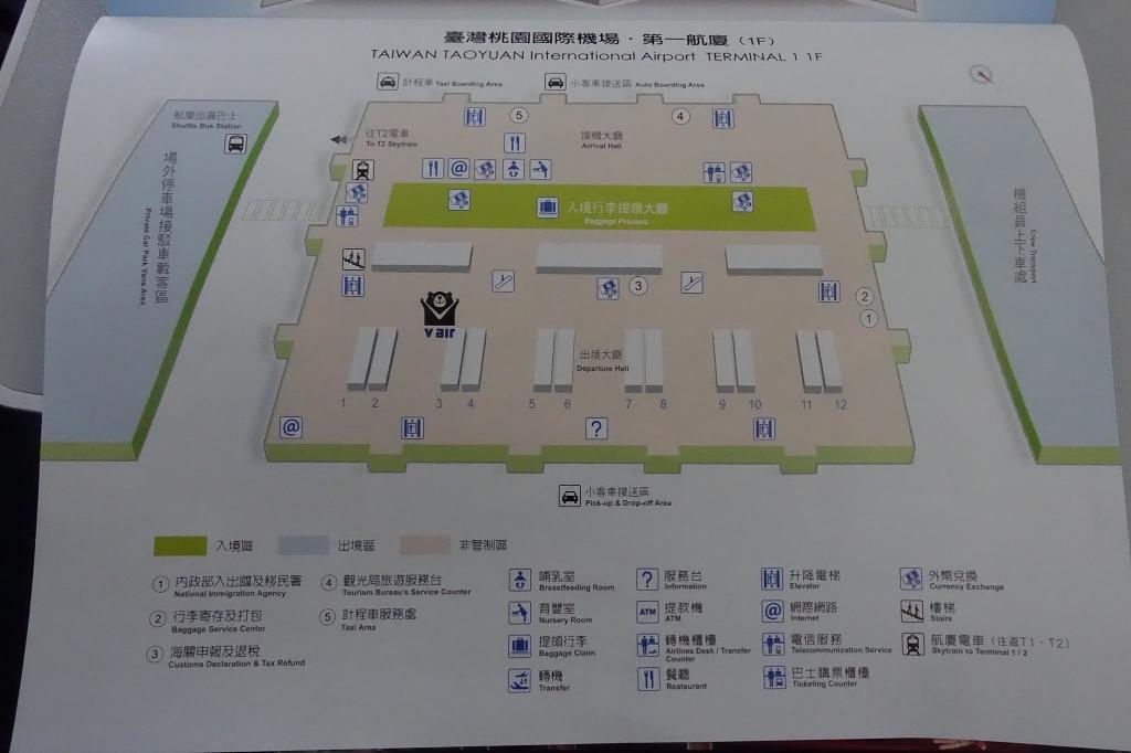 photo 1330 DSC08309 Taoyuan Airport Layout 1F