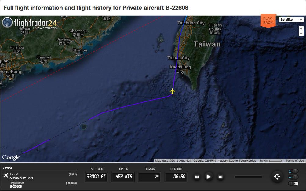 photo 1450 Screen Shot 2015-05-12 at 10.12.44 pm Approaching Taiwan