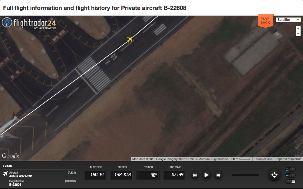 photo 1539 Screen Shot 2015-05-12 at 10.15.19 pm Touch Down Runway 05R