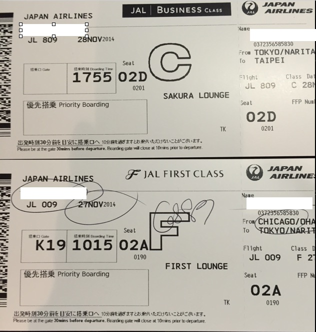 Review Of Japan Airlines Flight From Chicago To Tokyo In First
