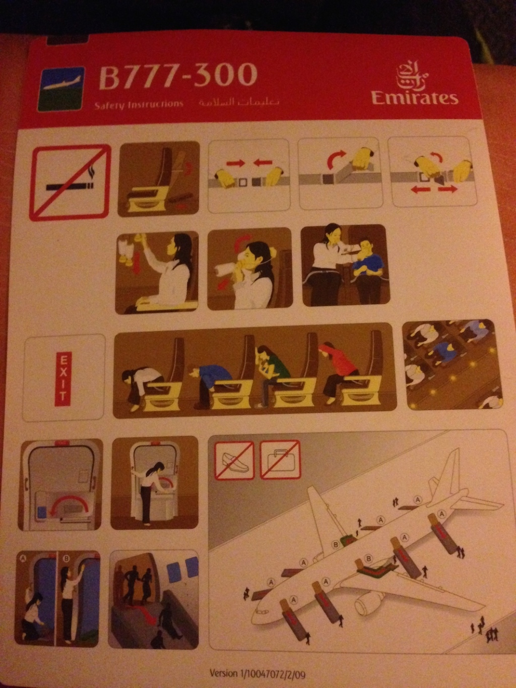 photo 067) Safety Card