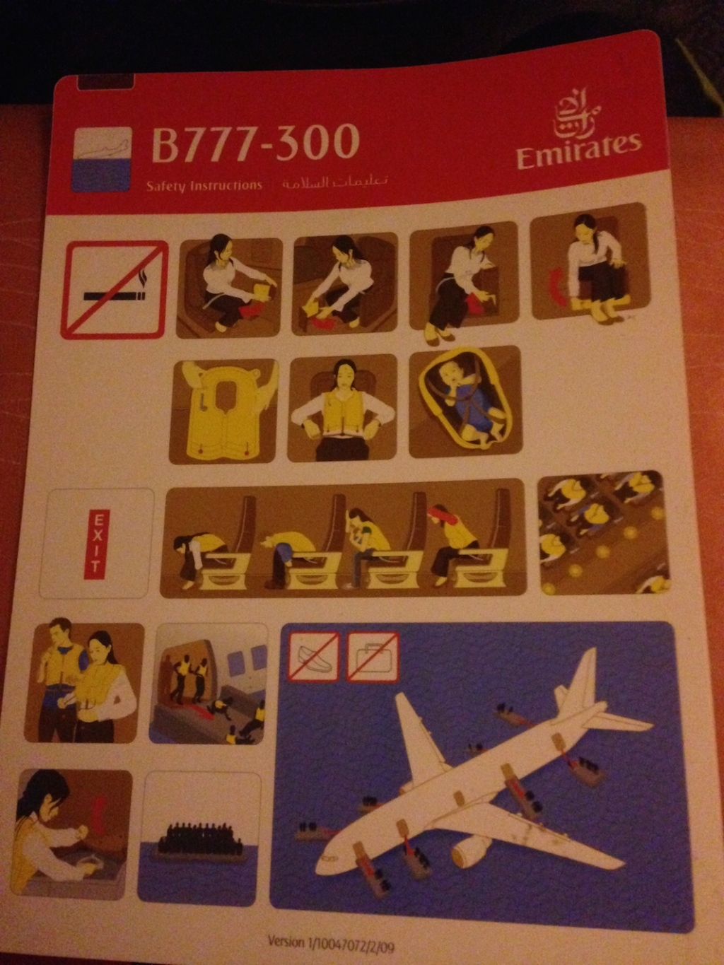 photo 068) Safety Card