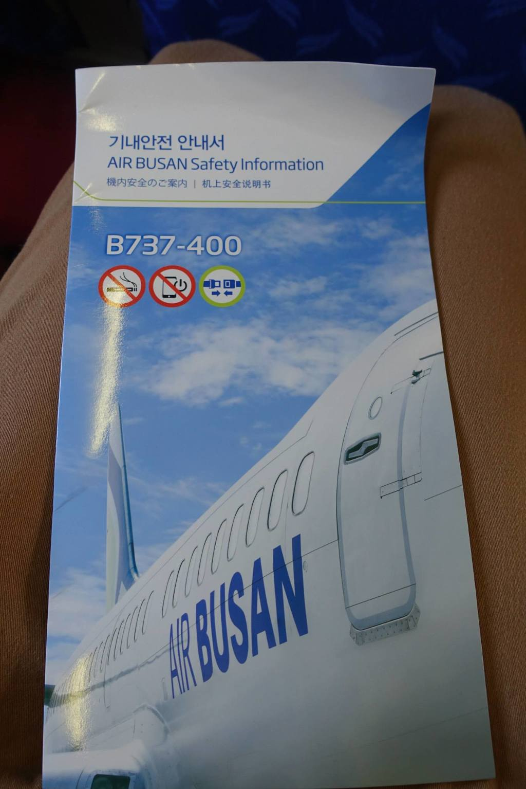 JeJu Air  Airlines Safety information card  B737-800